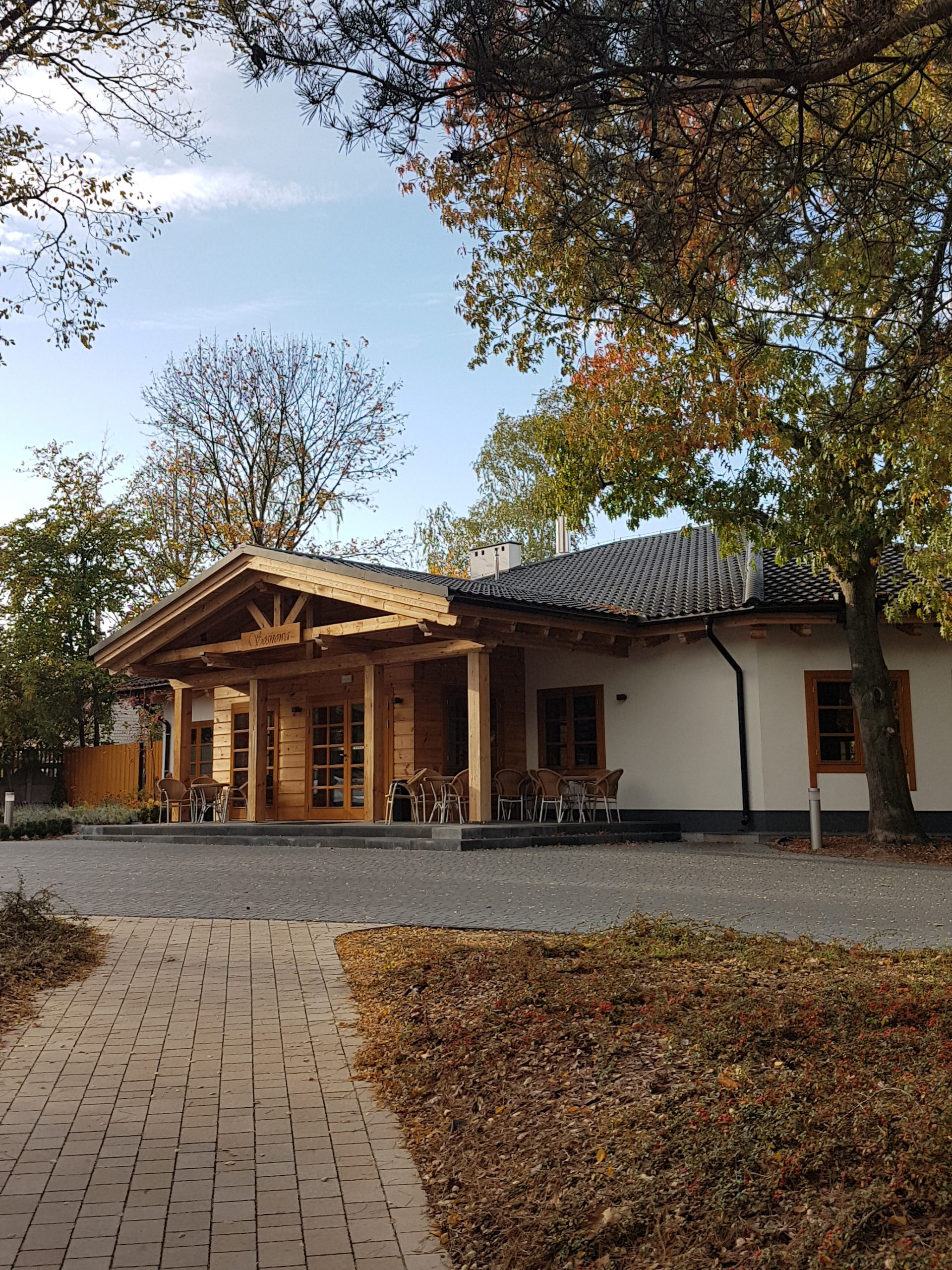 Kolumna Park Sala Sosnowa